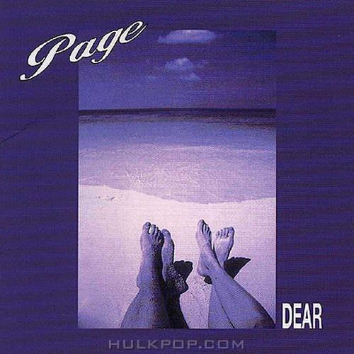 Page – Dear (ALAC)