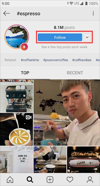 Following Instagram Hashtag