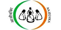 SRLM-Gangtok