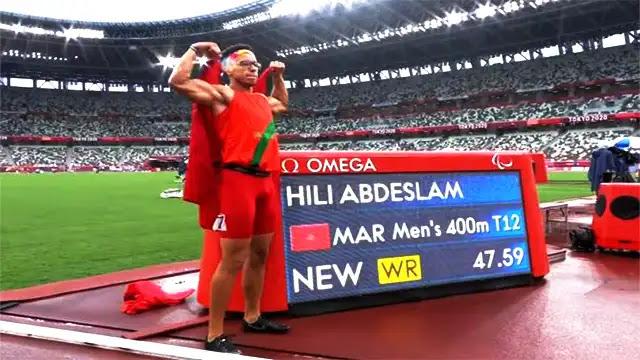 طوكيو: أول ميدالية ذهبية في الألعاب البارالمبية للمغرب