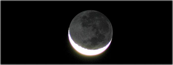 brilho de da vinci - luz cinerea da Lua