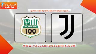 مشاهدة مباراة يوفنتوس ضد ساسولو 12-05-2021 في الدوري الايطالي