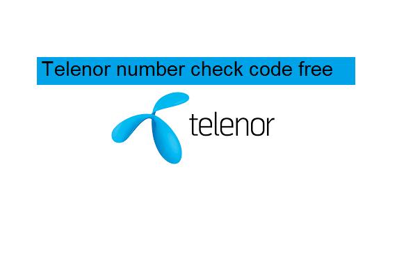 Telenor - Telenor number check code free-ٹیلی نار کا نمبر کیسے چیک کریں