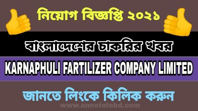 KARNAPHULI FARTILIZER COMPANY LIMITED Recruitment Circular 2021
