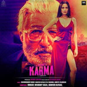 The journey of karma (2018) hindi mp3 songs free download.
