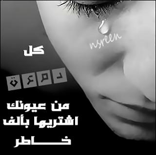 صور حزينة جداً