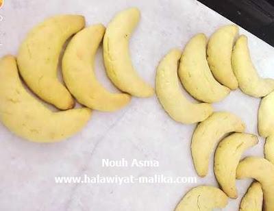 حلوة البانان لذيذة وتذوب في الفم