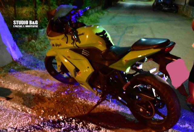Τροχαίο ατύχημα με μηχανή και δυο τραυματίες στο Ναύπλιο