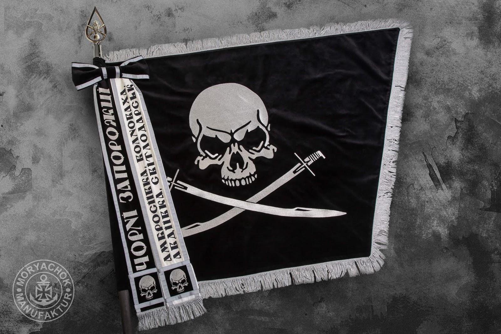 Персональний почесний прапор для 72-ї бригади ЗСУ