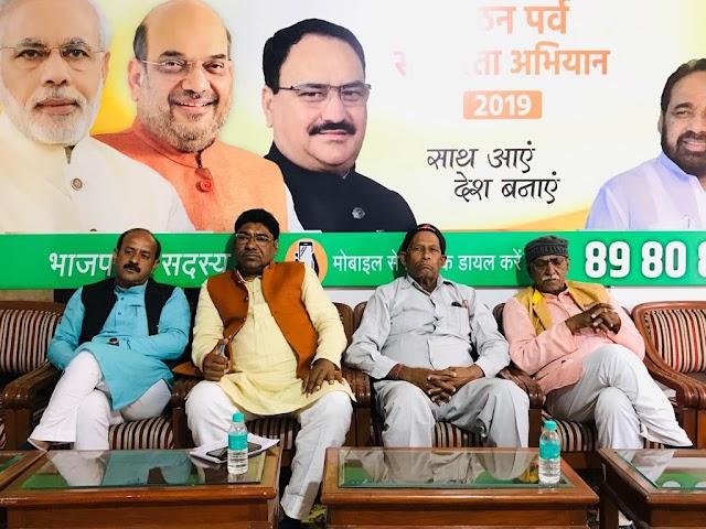 सांसद की मौजूदगी में कांग्रेस सरकार के खिलाफ 24 जनवरी को होगा कटनी कलेक्ट्रेट का घेराव