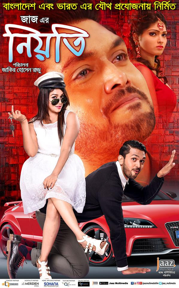Niyoti (2018) Bangla Full Movie 1080p HDRip 2GB x264 – AAC(2Ch) *NEW*