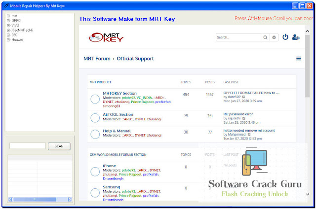 MRT Mobile Help Beta Tool Free Download Without Dongle(Working 100%)