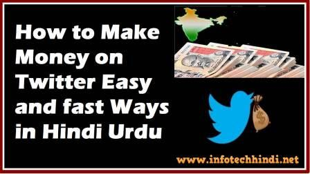 Make Money on Twitter Easy and fast Ways