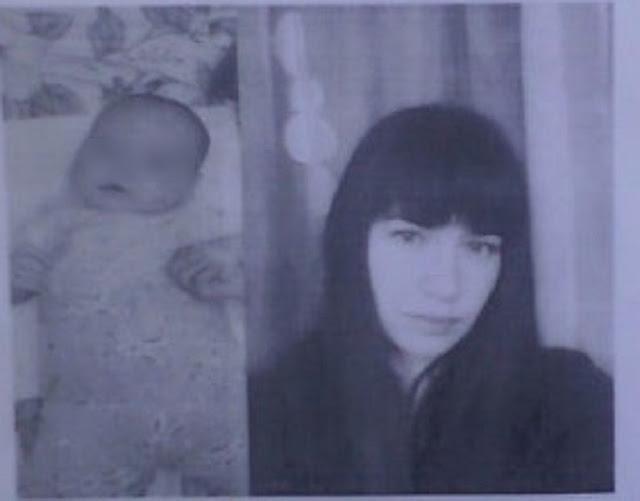 В Башкирии обнаружен труп ребёнка, судьба матери неизвестна