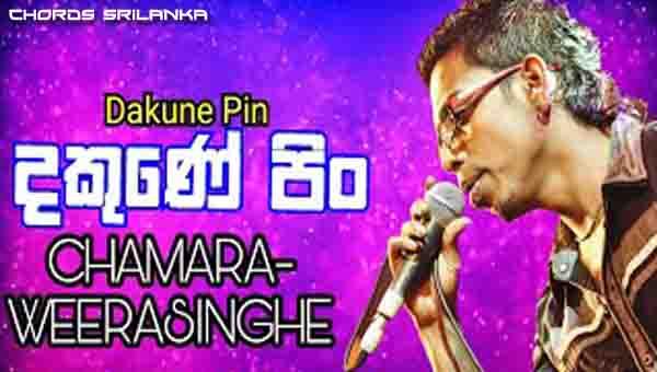 Dakune Pin Athi Pinbima Chords, Chamara Weerasinghe Songs, Dakune Pin Song Chords, Chamara Weerasinghe Songs Chords,