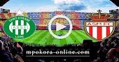 نتيجة مباراة موناكو وسانت إيتيان بث مباشر كورة اون لاين 23-08-2020 الدوري الفرنسي
