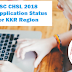 SSC CHSL 2018 Application Status Available Now for KKR Region - Check Here