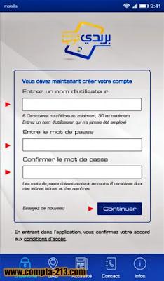 حل مشكل نسيان كلمة السر لتطبيق بريدي موب لبريد الجزائر 4