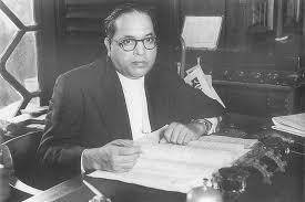 Dr. Ambedkars reading passion & Rajgruha