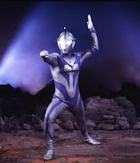 Ultraman: Special