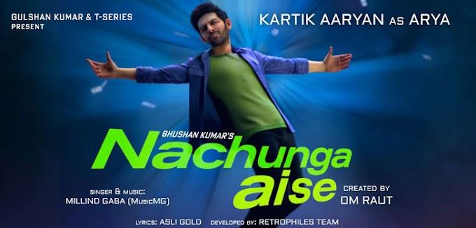 Nachunga Aise Lyrics - Millind Gaba Hindi Song
