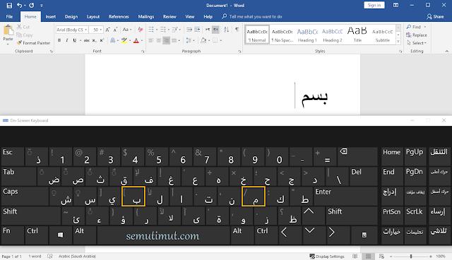 cara menulis arab di word hp