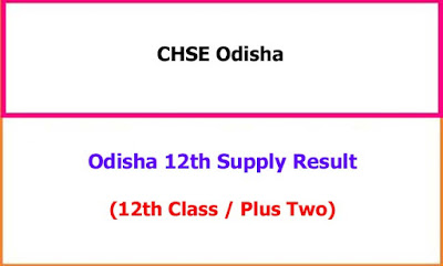 Odisha 12th Supplementary Exam Time Table