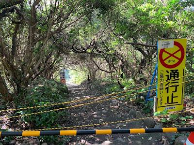 白山洞門へ通ずる道が通行止め