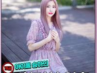 Nonton Film Bokep China Full Porno Khusus Dewasa : R-Rated Idol Seung-ha's Fancy Walk (2020) - Full Movie | (Subtitle Bahasa Indonesia)