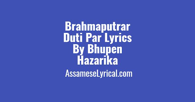 Brahmaputrar Duti Par Lyrics