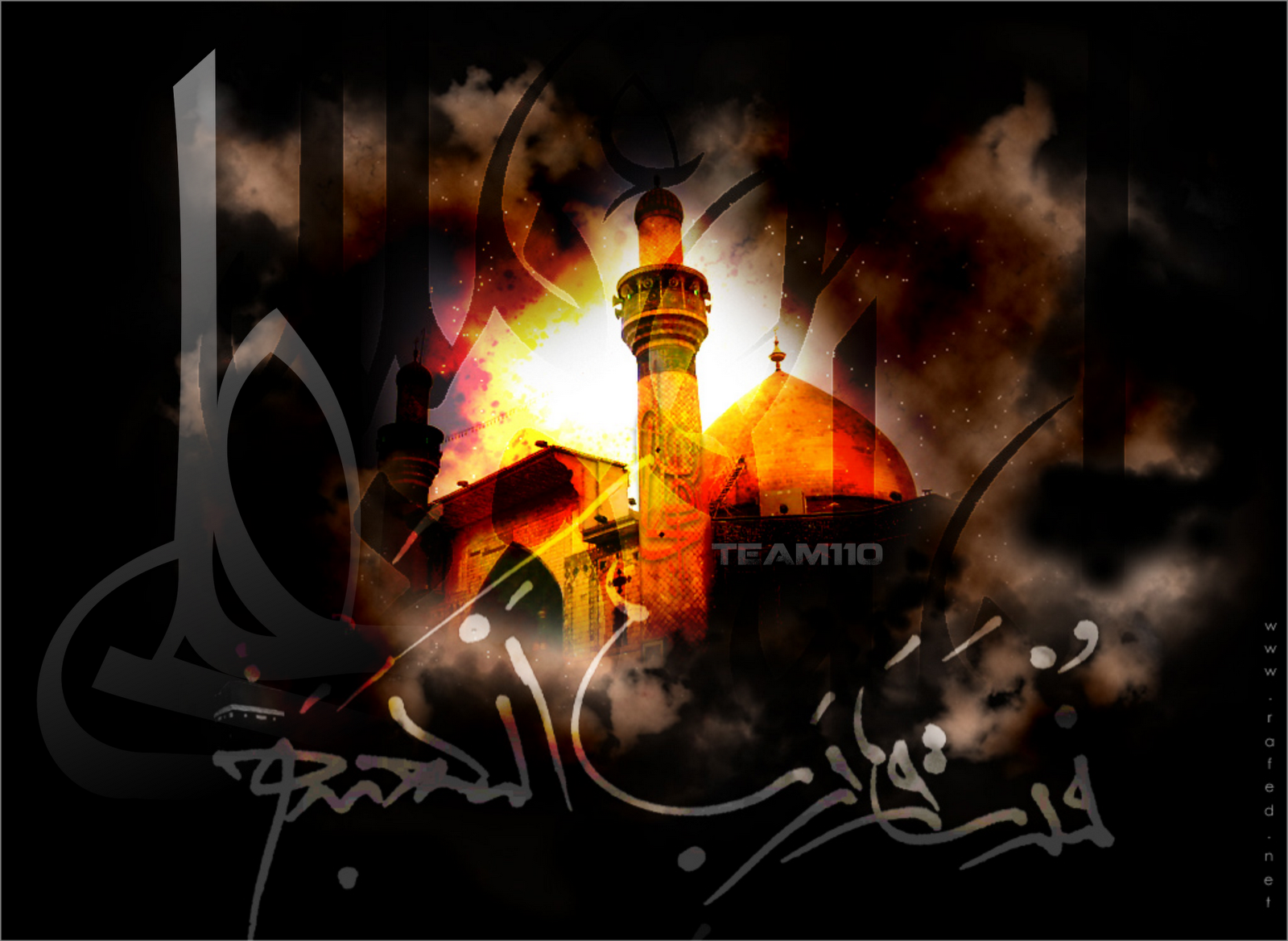 Ali As Wallpapers: TEAM 110 Wallpapers: 2 Hazrat Imam Ali (a.s.) Wallpapers