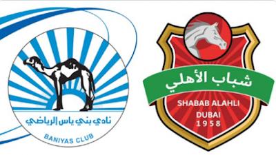 """الأن ◀️ مباراة شباب الأهلي دبي وبني ياس """"ماتش"""" مباشر 22-2-2021  ==>>الأن كورة HD  شباب الأهلي دبي وبني ياس كأس رئيس الدولة الإماراتي"""