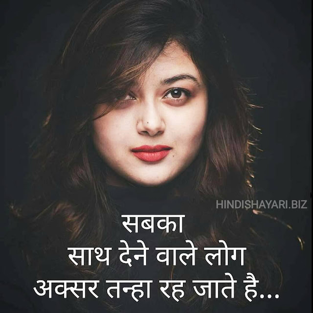 sad shayari, shayari, sad shayari status, sad shayari whatsapp status, love shayari, tik tok sad shayari, hindi shayari, sad poetry, sad shayari in hindi, heart touching shayari, new shayari, tik tok shayari, sad shadi shayari, sad shayari urdu, urdu sad shayari, 2 line sad shayari, shayari status, sad shayari on love, sad shayari to line, tiktok sad shayari, nepali sad shayari, gf shadi shayari, shayari sad, hindi shayri