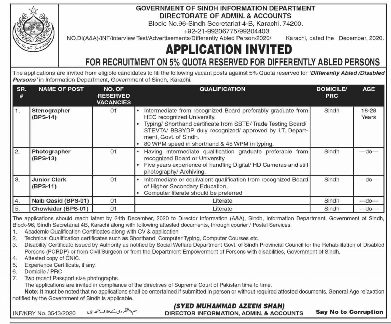 Government of Sindh Information Department Jobs December 2020 for Stenographer, Photographer, Junior Clerk and more