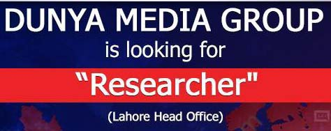 Jobs Opportunities in Dunya Media Group