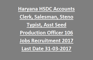 Haryana HSDC Accounts Clerk, Salesman, Steno Typist, Clerk, Assistant Seed Production Officer 106 Jobs Recruitment Exam 2017 Last Date 31-03-2017