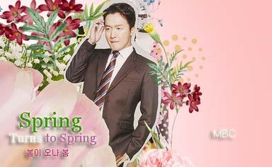 Drama Korea Spring Turns to Spring