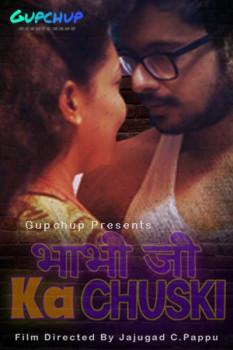 Bhabi Ji Ka Chuski (2020) Season 1 Episode 2 GupChup