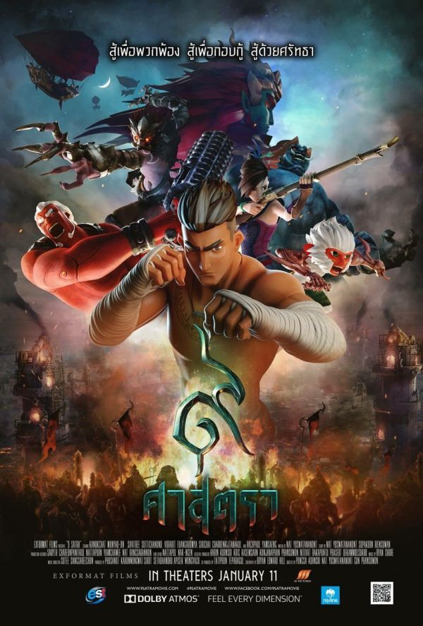 The Legend of Muay Thai: 9 Satra (2018) 9 ศาสตรา