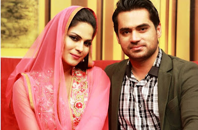 Veena Malik Get Divorced from Asad Khattak