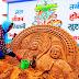 मुख्यमंत्री के स्वागत में बालू पर अपनी कला का जौहर विखेरेंगें प्रख्यात सैंड आर्टिस्ट मधुरेन्द्र