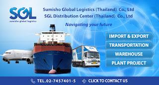 Lowongan Kerja Karawang Assistant Manager PT Sumisho Global Logistics Indonesia (SGL)