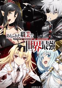 جميع حلقات الأنمي Arifureta Shokugyou de Sekai Saikyou مترجم