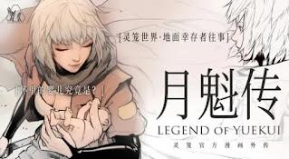 linglong incarnation manga