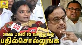 Tamilisai Accuses Chidambaram's son Karti Chidambaram