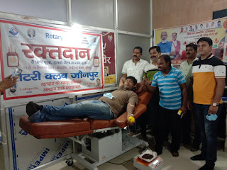 रोटरी क्लब अंतराष्ट्रीय ने आयोजित किया रक्तदान शिविर | #NayaSaberaNetwork