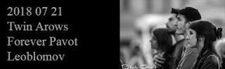 http://blackghhost-concert.blogspot.com/2018/07/2018-07-21-fmia-twin-arrows-forever.html