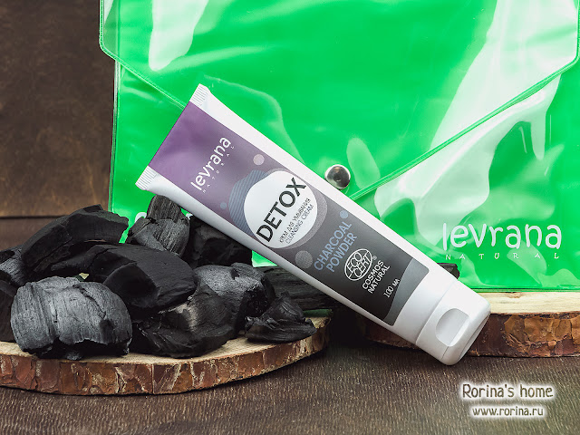 Levrana Крем для умывания Detox с сажей: отзывы с фото