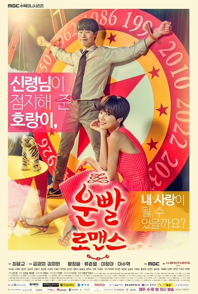 Download Drama Korea Lucky Romance Subtitle Indonesia