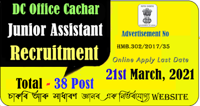 DC Office Cachar Junior Assistant Recruitment 2021